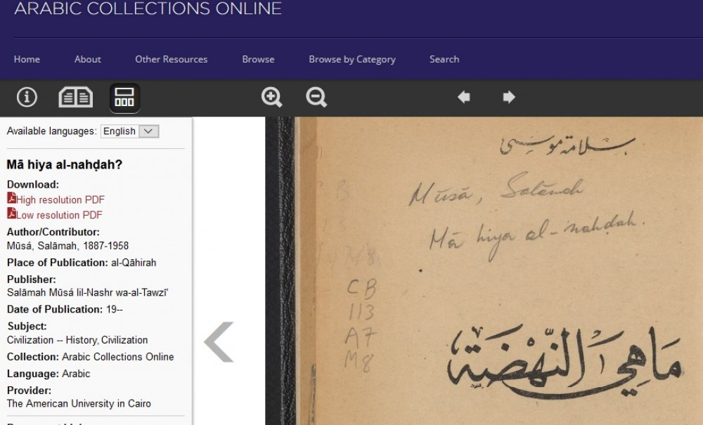 arabic-collections-online